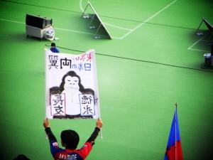 日本代表、長友、徳永