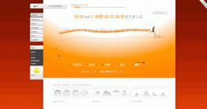 ジョギングレポート
