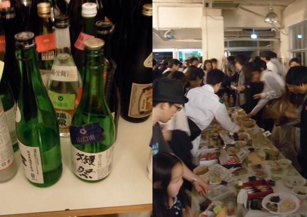 D&DEAPRTEMENT PROJECT TOKYO