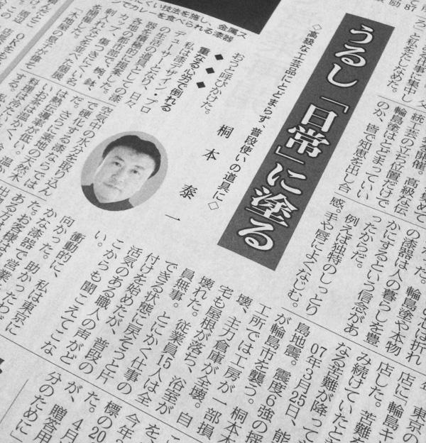 【シミコムデザイン】
