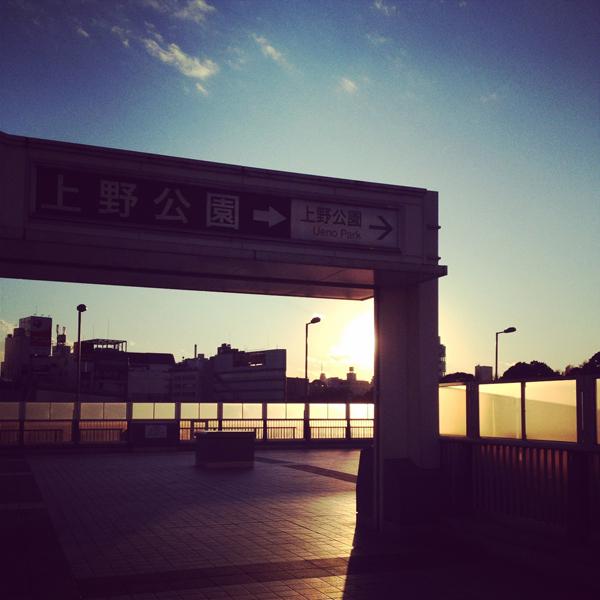 上野サンタモニカ【シミコムデザイン】