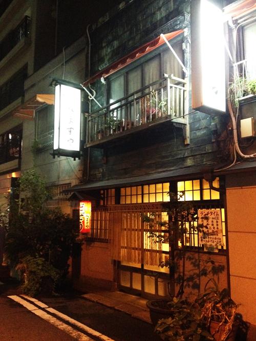 神田の創業明治38年の老舗居酒屋「みますや」