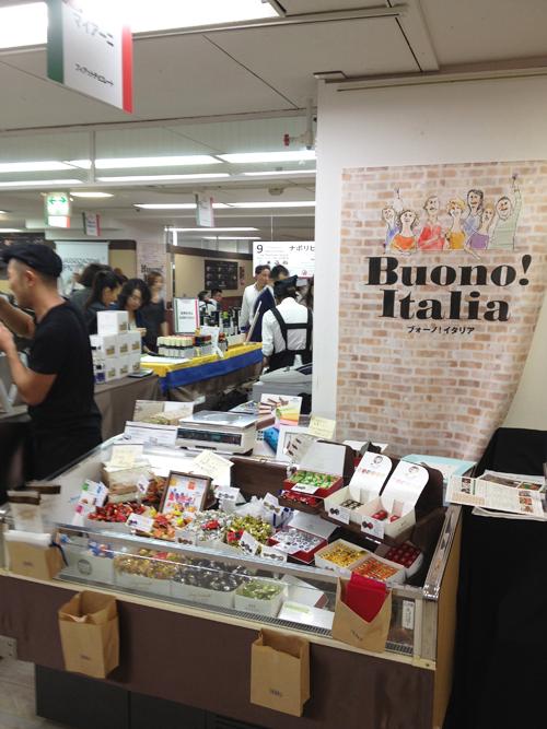 イタリアフェア@池袋西武百貨店「ベリッシモ」