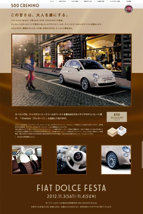 夢の競演「FIAT 500 CREMINO × MAJANI」