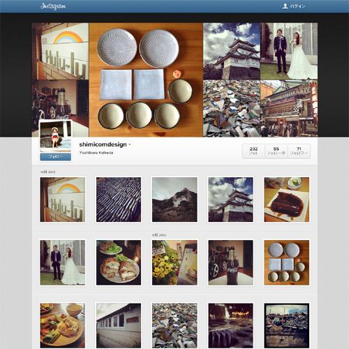 写真加工アプリ「instagram」公式プロフィールページ