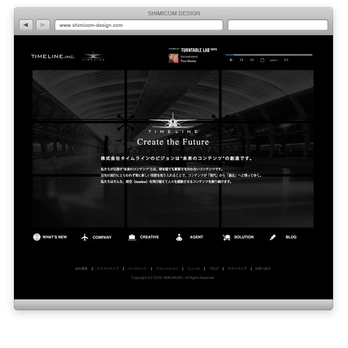 WEB   Timeline