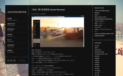 【WEB】JACKSON MATISSE|ジャクソンマティス・ブログ