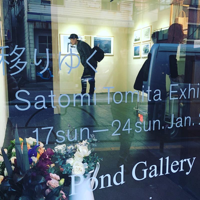 冨田里美さんの写真展『移りゆく』