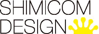 シミコムデザイン | SHIMICOM DESIGN